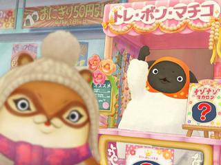MachikoBlog_Day215_Nazonazo.jpg