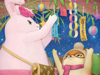 machikoBlog_Day078_Tanabata.jpg